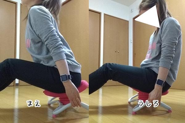 nagara_jisen_ugoki2