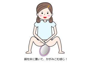 orain_yarikata2