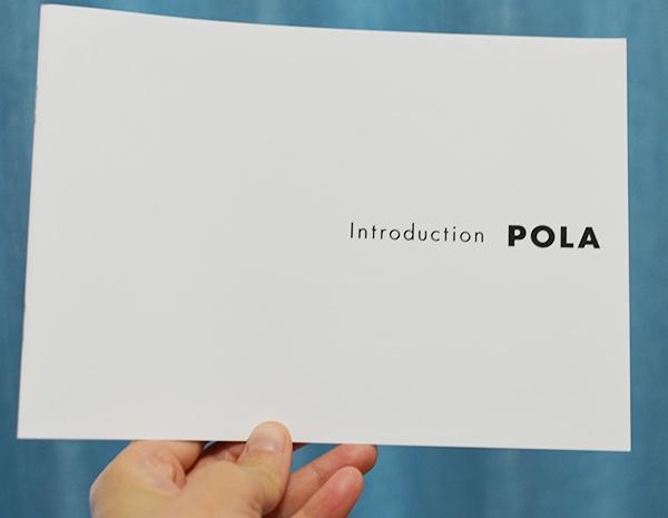 pola_sxpan