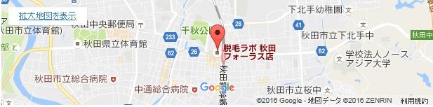 脱毛ラボ 秋田フォーラス店地図