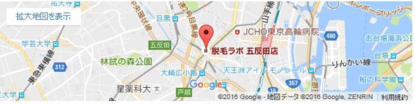 脱毛ラボ 五反田店の地図