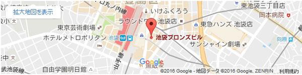 池袋店地図