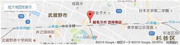 脱毛ラボ 吉祥寺店の地図