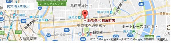 脱毛ラボ 錦糸町店の地図