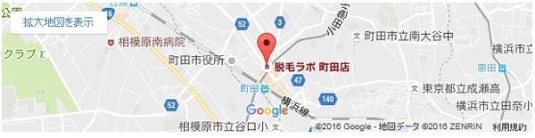 脱毛ラボ 町田店の地図