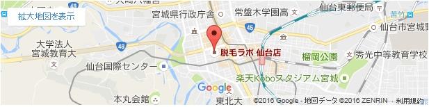脱毛ラボ 仙台店地図