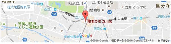 脱毛ラボ 立川店の地図