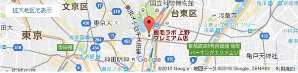 脱毛ラボ 上野プレミアム店の地図