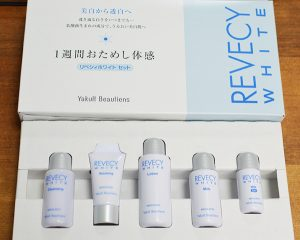 revecy_set