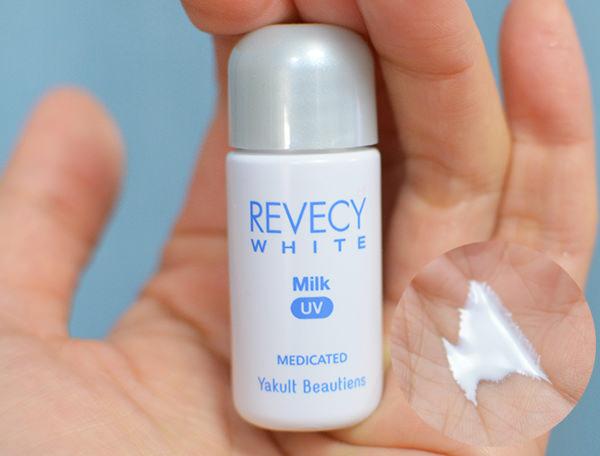 リベシィホワイト UVカットミルク
