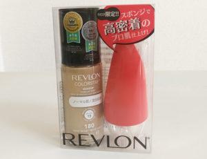 revroncolorstaymakeup_set