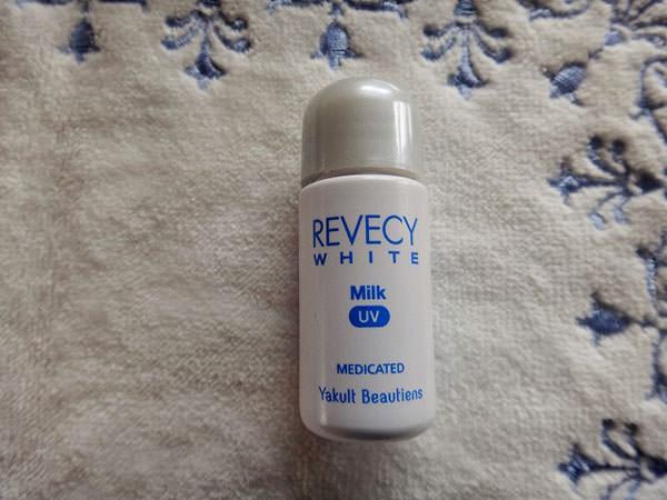 (UVクリーム)リベシィホワイトUVカットクリーム