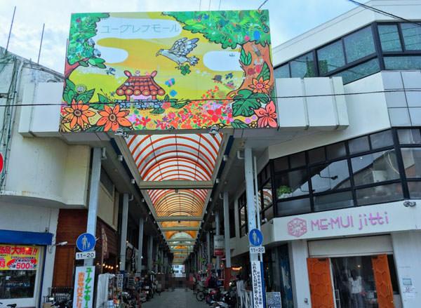 石垣港離島ターミナルエリアのおすすめショップ・カフェ8選