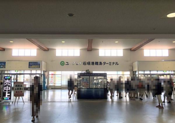 ritou_terminal_058