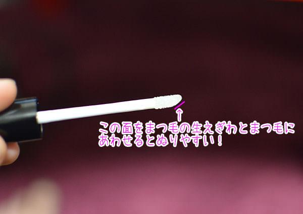 rivi-nuriyasui