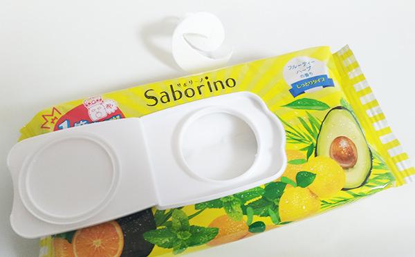 sabotinomezama_ake3
