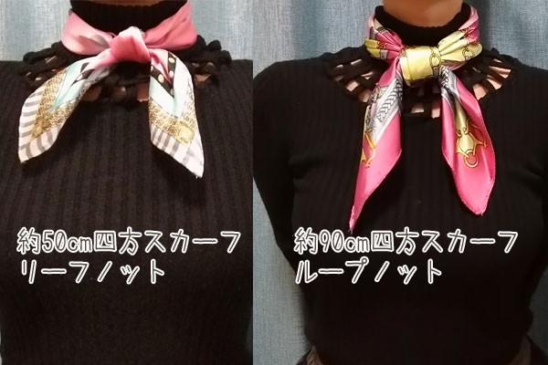 scarf_aresize