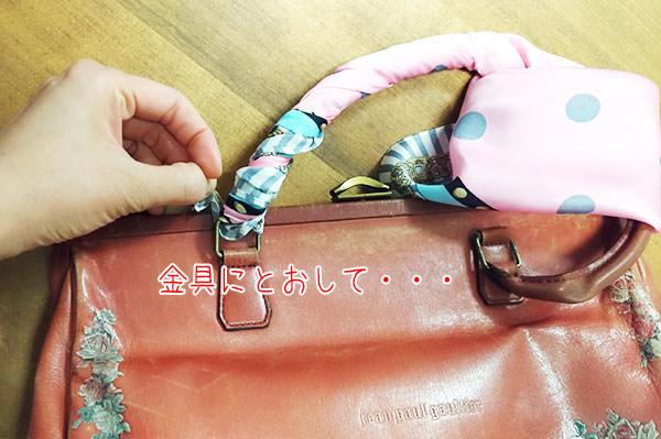 scarf_bagmokana
