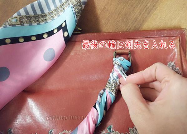 scarf_bagmokanao