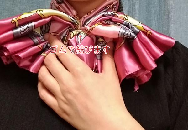 scarf_car3