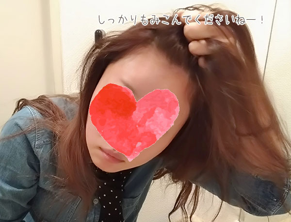 sees_tachi4_2