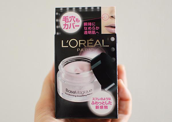 shitaji_lorealparibase_hontai