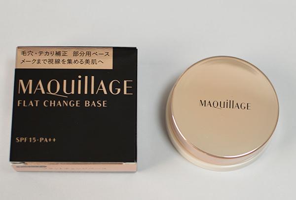 shitaji_maquillage