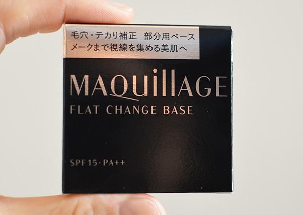shitaji_maquillage_hontai
