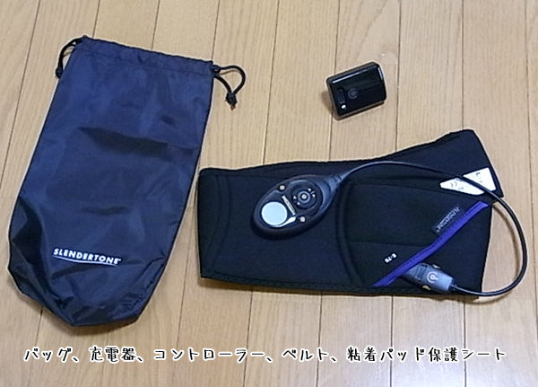sixpad_hikaku3
