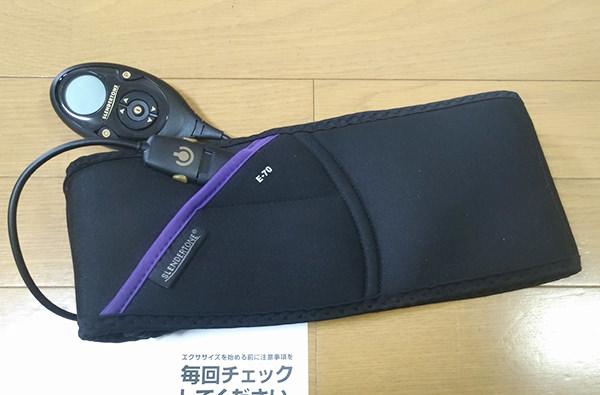 slendertone_tsu_setsu2