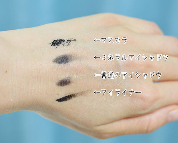 sokamokado_remover4
