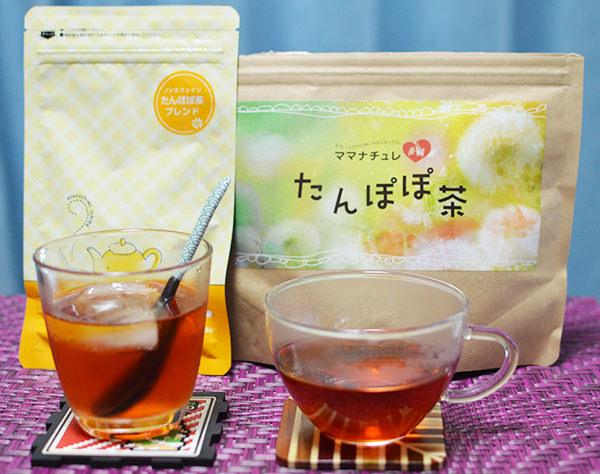 たんぽぽ茶の【効果・口コミ】飲み比べてみた