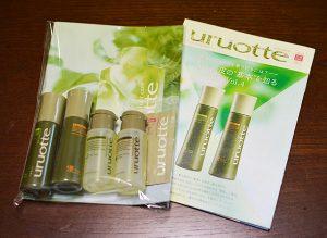 uruotte_set