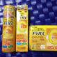 メラノCC【化粧水・しみ対策美容液・マスク】口コミ