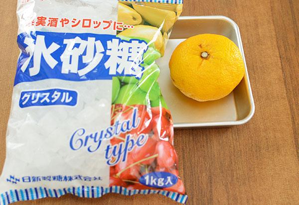 氷砂糖で「ゆず茶」を作る