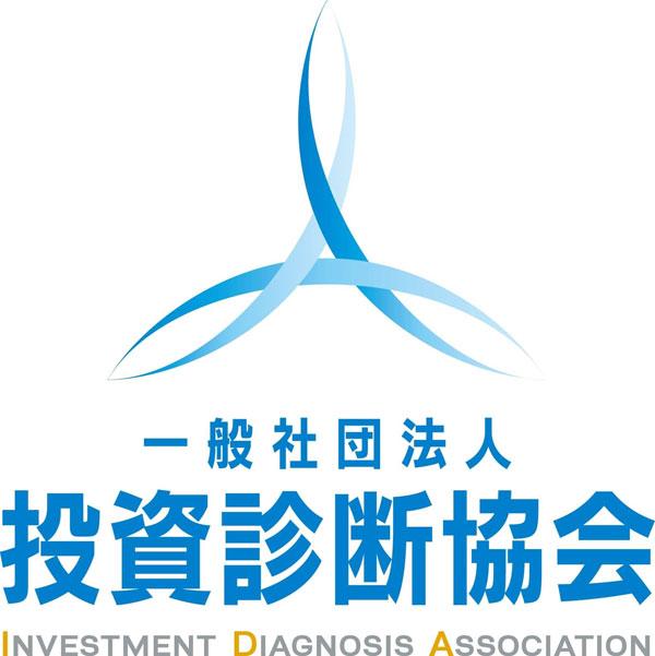 一般社団法人投資診断協会のロゴ