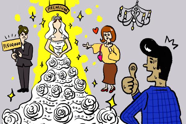 結婚式(ウェディング)の為にお金を借りたい!ブライダルローン