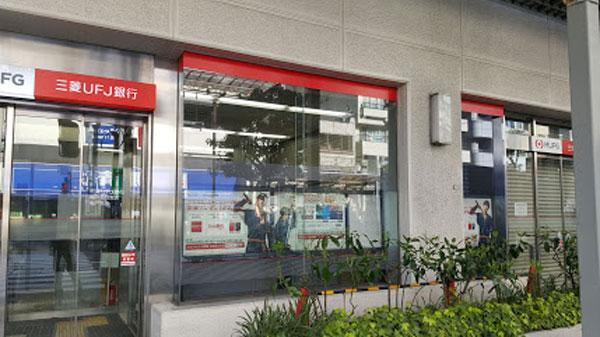 三菱UFJ銀行カードローン バンクイックでお金借りる