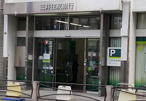 三井住友銀行カードローンでお金借りる方法