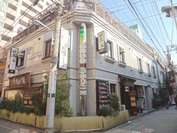 東京都杉並区の第五田丸ビル