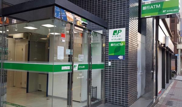 ゆうちょ銀行(郵便局)でお金借りる方法