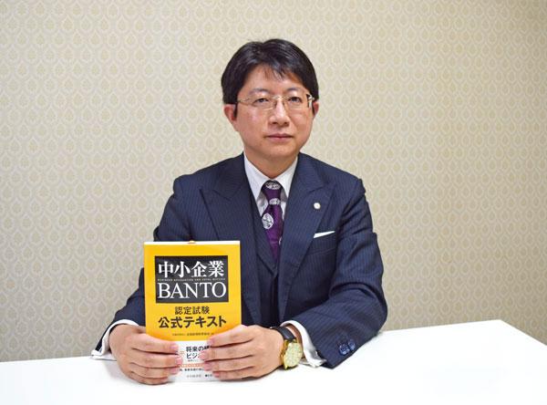 公益社団法人全国経理教育協会 新規PJチーム 中野貴元さん