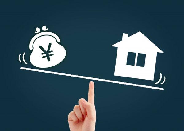 40代・50代女性のためのお金の専門家「三原由紀氏」から住宅ローンを借り換えを検討したい方へのメッセージ