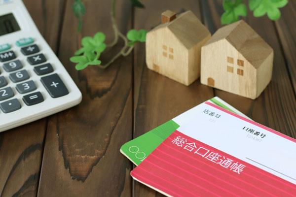 住宅ローンを組みたい!無理ない返済額の決め方・計算方法を教えて?